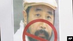 Ông Kim Ki Jong đã bị bắt ngay lập tức sau khi tấn công Đại sứ Mark Lippert.