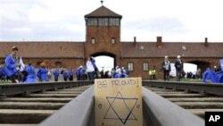 Auschwitz-Birkenau Nazi Death Camp near Oswiecim, southern Poland.