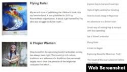 រូបថតពីគេហទំព័ររបស់កញ្ញា ថុន ថាវរី ដែលបង្ហាញអំពីសៀវភៅ «A Proper Women»។ (ថតពីគេហទំព័រ thavry.com)