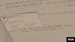 刘晓波所在沈阳医院对面酒店备忘录显示不准媒体入住朝向医院的高层房间。(美国之音叶兵拍摄)