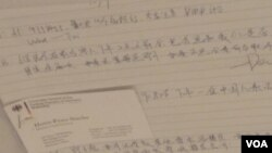 A written note shows no rooms available for media if they request upper level hotel suites facing the hospital where Liu Xiaobo is receiving medical treatment. (Y. Bing/VOA)