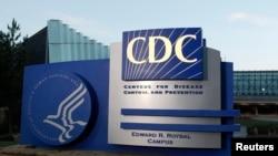Trung tâm Kiểm soát và Phòng ngừa Dịch bệnh Hoa Kỳ tại Atlanta.