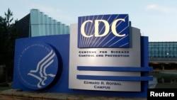 Kantor Pusat Pemberantasan dan Pencegahan Penyakit Amerika (CDC) di Atlanta (Foto: dok).