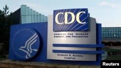 Kantor Pusat Pencegahan dan Pengawasan Penyakit Amerika (CDC) di Atlanta (Foto: dok).