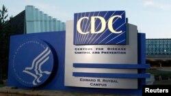 CDC em Atlanta