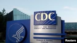 미국 조지아주 아틀란타의 질병통제센터(CDC) 본부 건물. (자료사진)