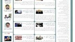 انتشار انتقادات در رسانه ها از احمدی نژاد
