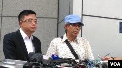 林荣基和警方会面后举行记者会(美国之音海彦拍摄)
