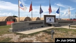 Guantanamo. (Foto: VOA)