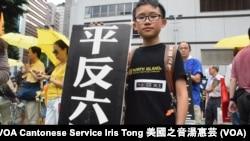 11歲的小學五年級學生何同學參與六四遊行,他認為建設民主中國很難定義,民主最基本就是不會有北韓式的選舉