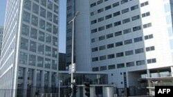 네델란드 헤이그의 국제형사재판소(ICC) 건물. (자료사진)