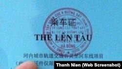 Ảnh thẻ lên tàu dành riêng cho CBCNV thi công dự án tuyến Cát Linh-Hà Đông. (Web Screenshot- Thanh Nien)