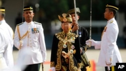 ملائیشیا کے سلطان ملک کے معمر ترین بادشاہ