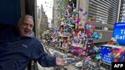 Нью-Йорк встречает Новый год