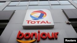 ျပင္သစ္ေရနံကုမၸဏီႀကီး Total
