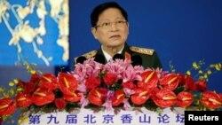 Ông Ngô Xuân Lịch phát biểu hôm 21/10 tại Diễn đàn Hương Sơn.