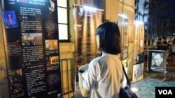 香港市民李小姐 (美國之音特約記者 湯惠芸拍攝 )