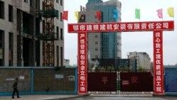 反对扼杀蒙古人语言 蒙文社交媒体平台Bainu被封