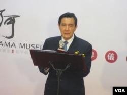 馬英九總統在活動上發表談話