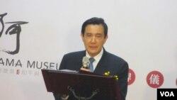 馬英九前總統在活動上發表談話總統在活動上發表談話資料照。