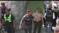 2012-05-06 粵語新聞: 秘魯一戒毒中心失火14人喪生