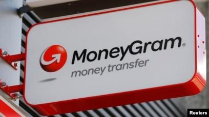 Chinese Company Seeks to Buy MoneyGram