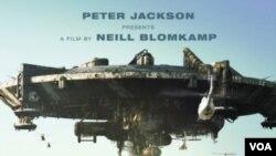 Film District 9 arahan Peter Jackson ini dimulai dengan adegan mendaratnya mahluk-mahluk luar angkasa di Johannesburg, Afrika Selatan.