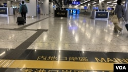 西九高鐵站的(中國)內地口岸區與香港口岸區只是一線之隔。(美國之音湯惠芸)
