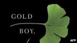 Gold Boy, Emerald Girl (Trai Vàng, Gái Ngọc) - Yiyun Li