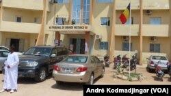 Les locaux du palais de justice de N'Djamena, au Tchad, le 1er juillet 2021. (VOA/André Kodmadjingar)