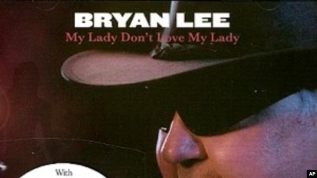 "Bryan Lee's ""My Lady Don't Like My Lady"" CD"