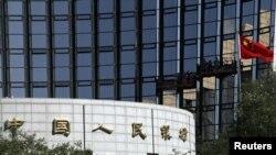 بانک مردم چین