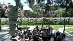 ONU hace pública su posición frente a la situación en Siria