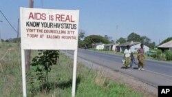 赞比亚路边的标语牌唤起人们对艾滋病的重视