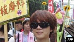 Biểu tình phản đối nhà máy điện hạt nhân ở Ðài Bắc, Ðài Loan, ngày 30 tháng 4, 2011