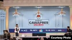 Calon wakil presiden nomor urut 01 Ma'ruf Amin dalam debat Cawapres di Hotel Sultan, Jakarta, Minggu (17/3) malam.( Foto: Dokumentasi TKN Jokowi-Ma'ruf)