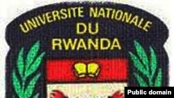Intego ya Kaminuza nkuru y'u Rwanda