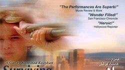 کامشاد کوشان، نویسنده، تهیه کننده و کارگردان