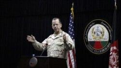 مایک مولن با مقامات نظامی پاکستان ملاقات می کند