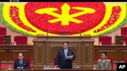 FILE - North Korean leader Kim Jong Un addresses the congress in Pyongyang, North Korea, May 6, 2016.