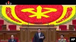 FILE - North Korean leader Kim Jong Un addresses the congress in Pyongyang, North Korea, May 6, 2016.