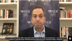 """დერეკ მიტჩელი, """"NDI"""" - ს პრეზიდენტი"""