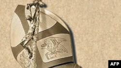 Ðức Giáo Hoàng Gioan Phao-lồ Ðệ nhị