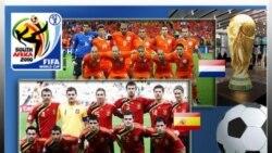 اسپانيا وهلند سرنوشت جام جهانی فوتبال را روشن کردند