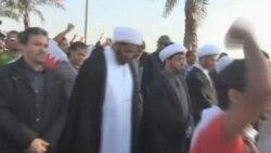 2012-01-02 粵語新聞: 巴林警察與抗議者爆發衝突
