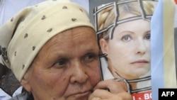 Оправдать Тимошенко