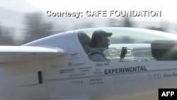 Konkurs për avionët më efikasë në përdorimin e karburantit