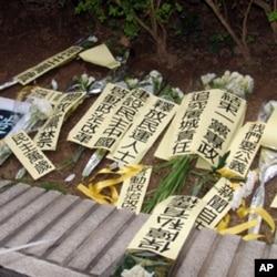 抗議者試圖擺放茉莉花束遭香港警方阻止