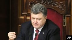 صدر پیٹرو پوروشنکو