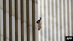 Սեպտեմբերի 11-ի ահաբեկչություն. Զոհվածի ընտանիքի հիշողությունները